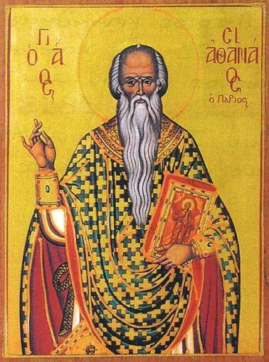 Преподобный Афанасий Паросский (Парийский)