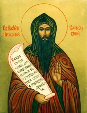 Преподобномученик Прокопий Смирнский, Варненский