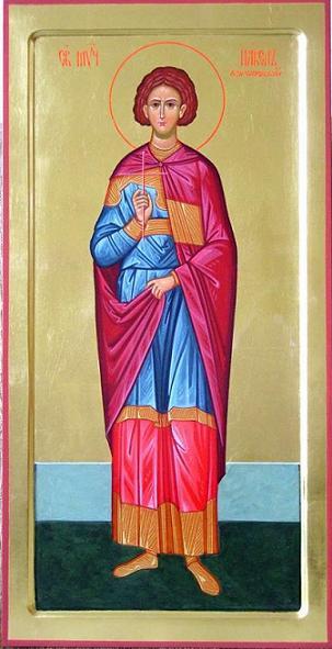 Преподобный Павел Коринфянин