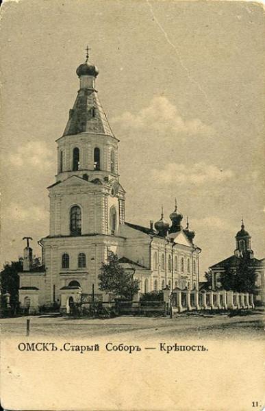 Воскресенский военный собор, Омск. Разорен и уничтожен в годы лихолетия