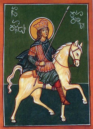 святая Динара, царица Грузинская