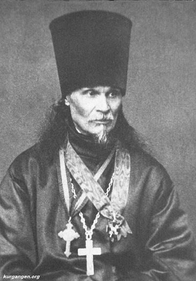 Священник Степан Яковлевич Знаменский, настоятель Троицкой церкви в Кургане в 1826-1836гг.