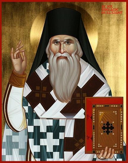 Святитель Геласий Рымецкий