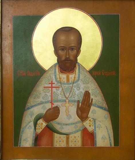 Священномученик Евфимий (Тихонравов)