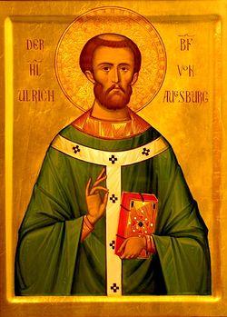 Святитель Ульрих Аугсбургский , епископ Баварский