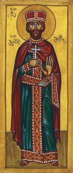 Мученик Митридат (Мирдат), царь Карталинский