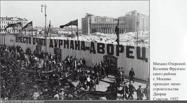 безбожники на марше 1932