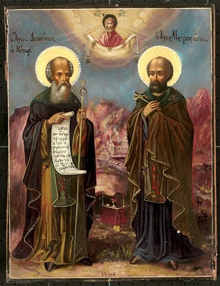 Преподобные Дионисий Ритор и Митрофан, греческая икона, 1946 г.
