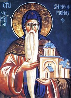 Преподобный Симеон Мироточивый, основатель Хиландарского монастыря