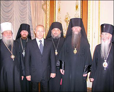 Встреча Президента России В.В.Путина со священноначалием Русской Православной Церкви Заграницей 24 сентября 2003 г.