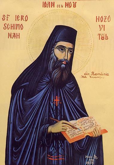 Преподобный Иоанн Новый Хозевит