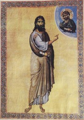 Святой Афинаго́р Афинянин
