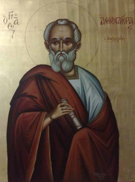 Святой Афинаго́р Афинянин 1