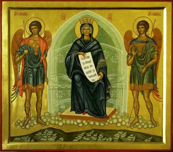 Магаданская икона Божией Матери