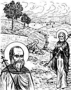 Преподобные  Урс и Леобат, игумены Сенапарийские