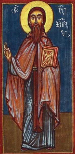 Преподобный Георгий Строитель, Иверский
