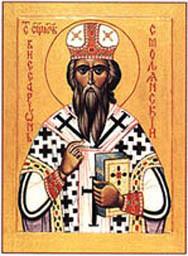 Священномученик Виссарион, епископ Смолянский