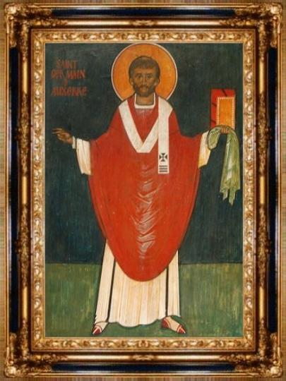 Святитель Герман Оксеррский