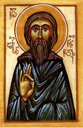 Преподобный Арсений Ниноцминдский