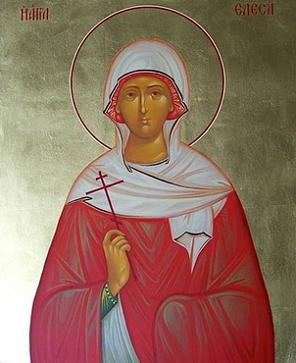 Преподобномученица Елеса Кифирская