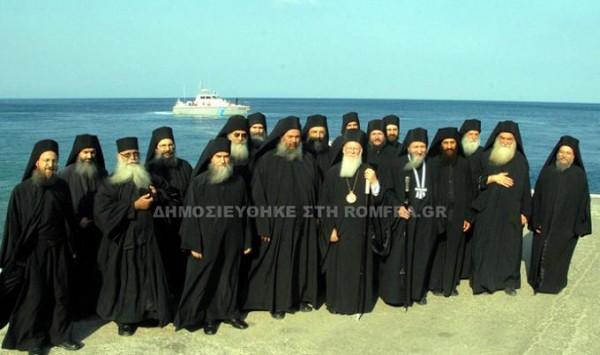 афониты и патриарх В