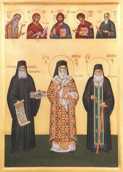 старец Даниил Катунакский, святитель Нектарий Пентапольский, преподобный Арсений Паросский