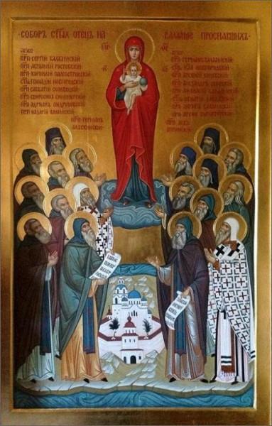 Собор Валаамских святых