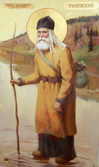 Преподобный Филарет Ичалковский 1