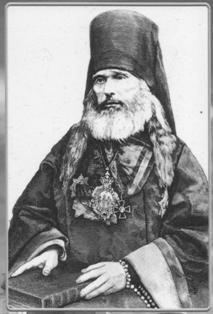 Святитель Филарет (Гумилевский)