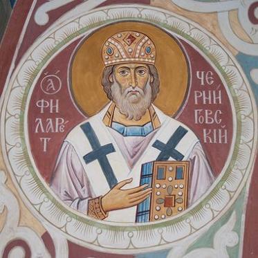 Святитель Филарет (Гумилевский) 1