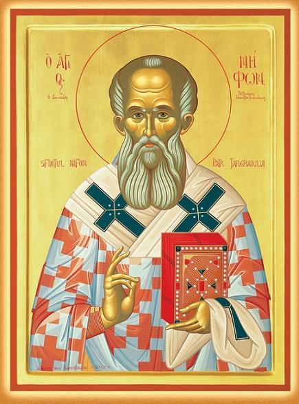 Святитель Нифонт II Константинопольский, патриарх
