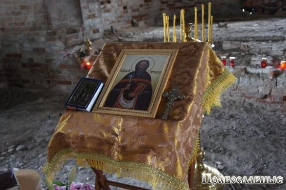 священномученик Василий Инфантьев