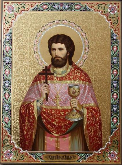 Священномученик Павел Иванович Гордовский