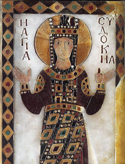 Евдокия Элия Афинаида, Старшая