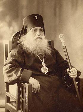 Священномученик Назарий (Лежава)