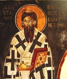 Святитель Евстафий II, архиепископ Сербский