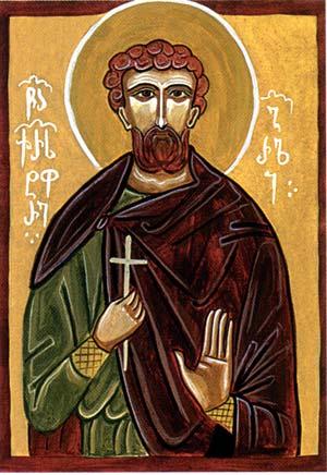 мученик Христофор Гурийский