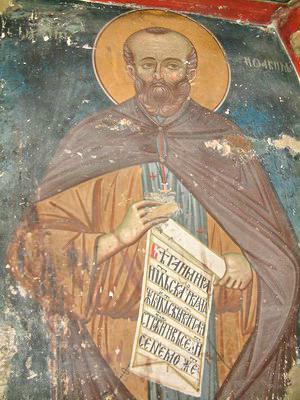 Преподобный Иоаким Осоговский