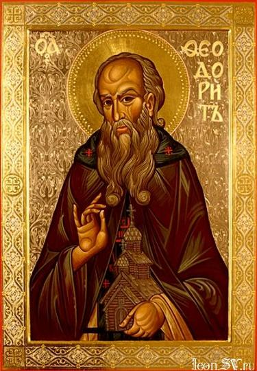 Преподобный Феодорит Кольский, архимандрит