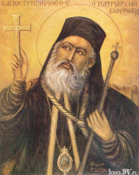 сщмч_Григорий_5_патриарх_Константинопольский