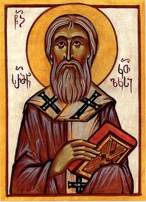 Святитель Сармеан (или Сармеане, груз. სარმეან, სარმეანე)