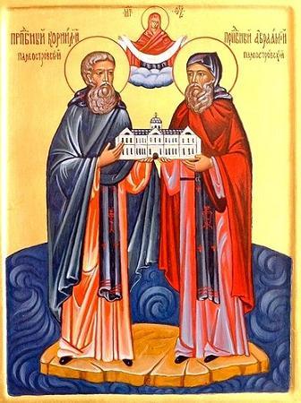 Преподобные Корнилий и Авраамий Палеостровские
