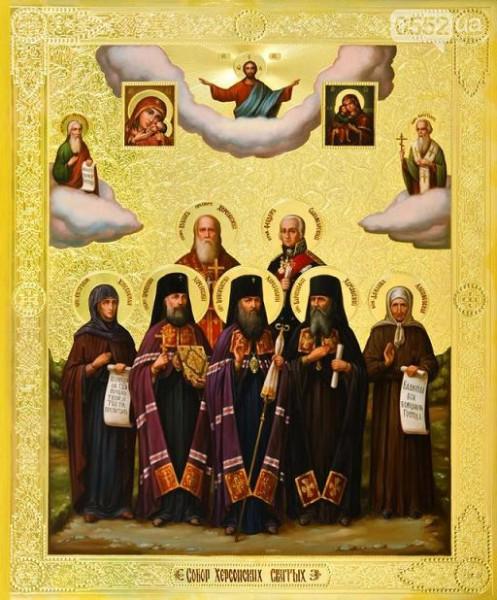 Собор Херсонских святых