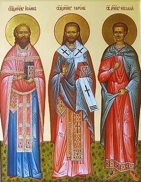 Священномученики Ефрем (Кузнецов), Иоанн (Восторгов) и мученик Николай (Варжанский)