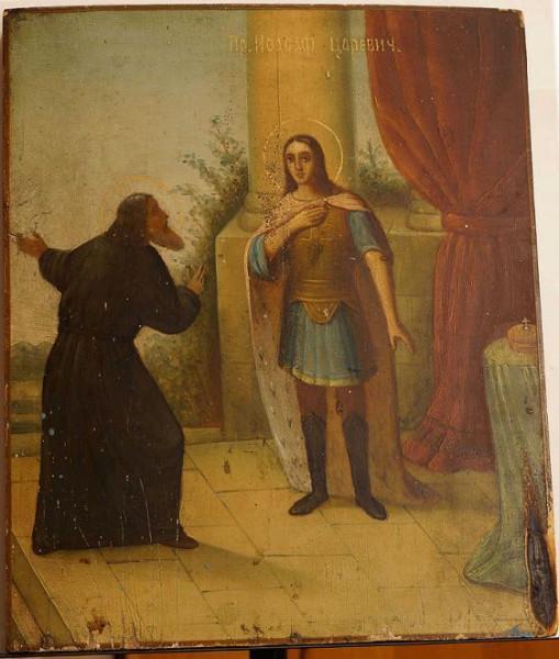 Встреча преподобного Варлаама с Иоасафом царевичем Индийским