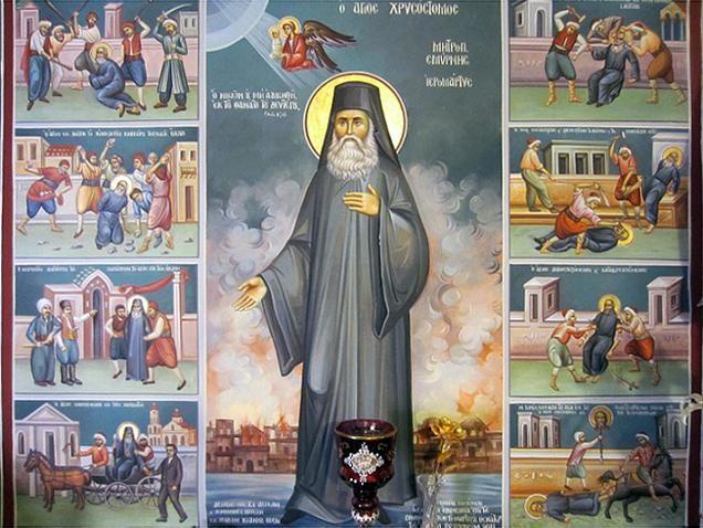 Священномученик Хризостом (Калафатис), митрополит Смирнский - с клеймами мучений