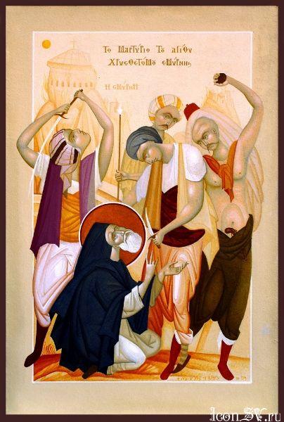 Священномученик Хризостом (Калафатис), митрополит Смирнский 1