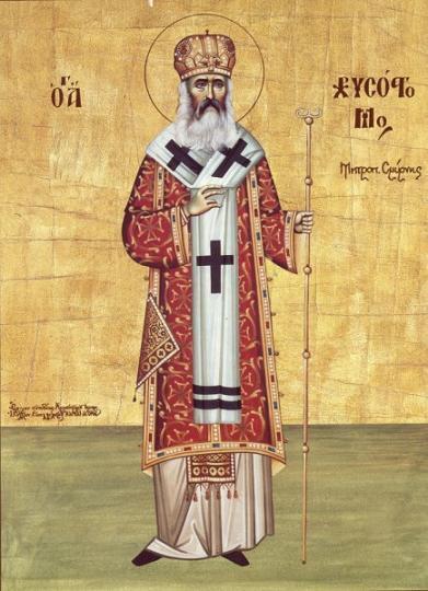 Священномученик Хризостом (Калафатис), митрополит Смирнский 3