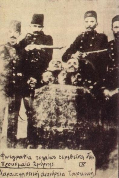 Турецкие солдаты позируют с головами своих жертв - резня в Смирне в 1922 году