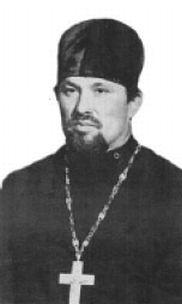 Прот. Борис Пономарев
